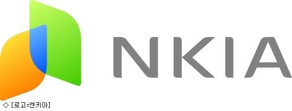 엔키아, IoT기반 '설비관제시스템' 선봬