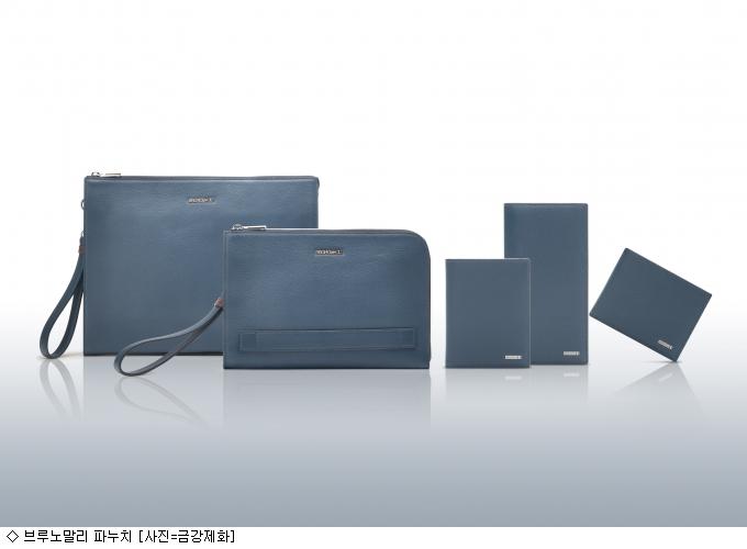금강제화, 브루노말리 남성 컬렉션 '파누치' 판매