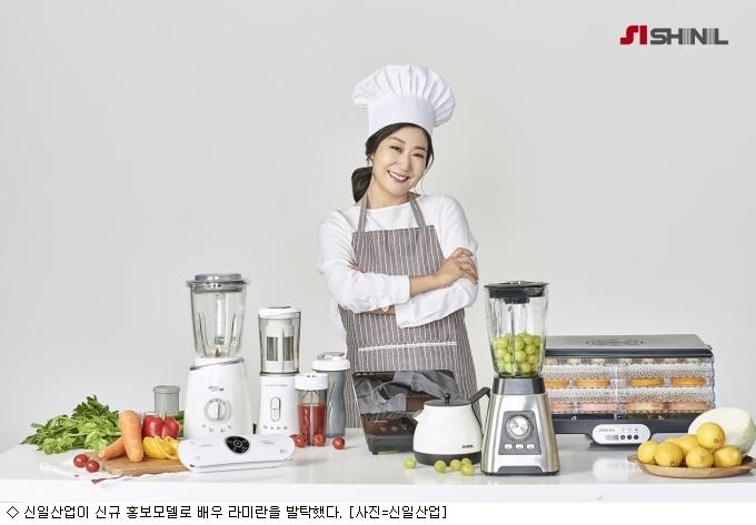 신일산업 새 얼굴에 배우 라미란