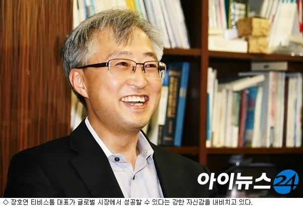 글로벌 미디어 시장 맹활약, 강소기업 '티비스톰'