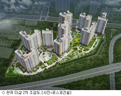 포스코건설, 대전 '관저 더샵 2차' 견본주택 28일 오픈