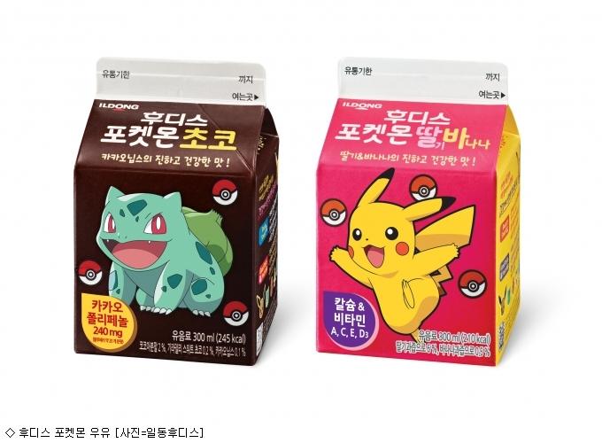 일동후디스, '포켓몬 우유' 출시 한 달만에 100만개 판매