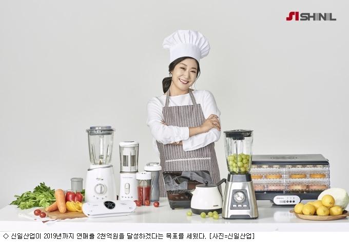"""신일산업 """"2019년까지 연매출 2천억원 목표"""""""
