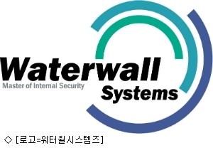 워터월시스템즈, SW 공학기술 사업으로 제품 경쟁력 강화