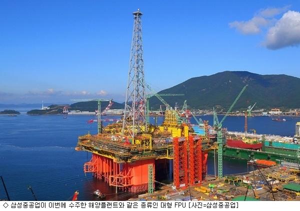 삼성중공업, 1.5조원 규모 대형 해양플랜트 수주