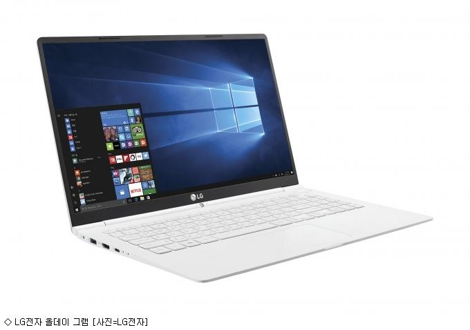 초경량 LG 그램 14,  기네스북 등재…'860g' 14인치 노트북