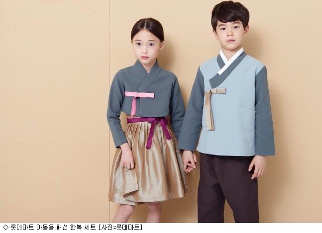 롯데마트, 대형마트 최초로 '패션 한복' 출시