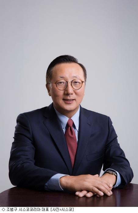 """조범구 시스코 """"올해 수익 다각화, 성장 자신"""""""
