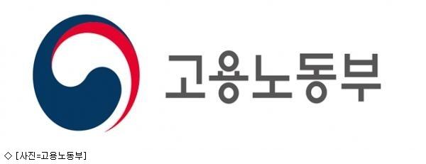고용노동부, '여성 고용 기피' 기업 27개 발표