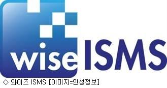 인성정보, 보안 규정 관리 솔루션 '와이즈ISMS'로 사업 확대