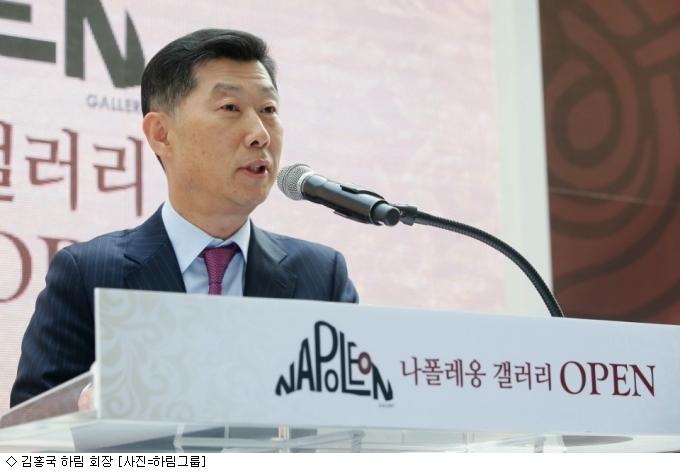 """김홍국 하림 회장 """"정부 규제 과도…시장에 맡겨야"""""""