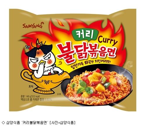 삼양식품, 해외서 인기 얻은 '커리불닭볶음면' 국내 출시
