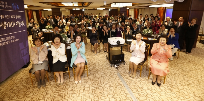 '평화 브릿지 95'와 함께하는 서울YWCA 아침식탁' 개최