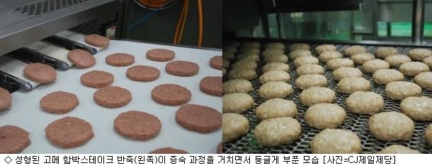 [르포]韓입맛 잡은 '고메 함박'…CJ 인천냉동식품공장