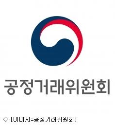 공정위, '한일중공업' 검찰 고발…하도급법 상습 위반