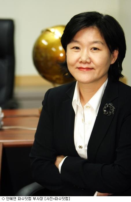 """[인터뷰]안혜연 파수닷컴 부사장 """"이제는 '진짜 보안' 시대"""""""