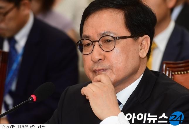 """유영민 장관 첫 일성 """"미래부 새롭게 태어나야 한다"""""""