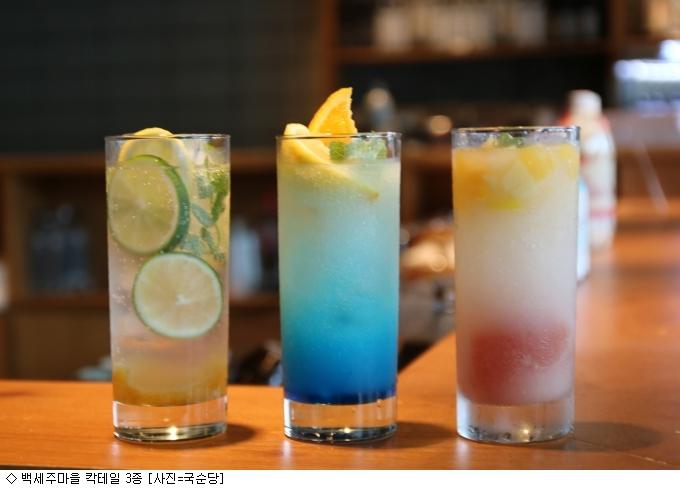 국순당, 우리 술 칵테일 3종 한정 출시