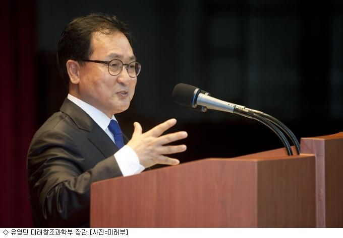 '미래부→과기정통부'로 26일 명칭 변경