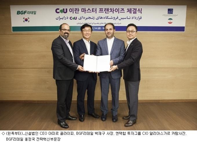 브랜드 독립 5년 'CU(씨유)', 업계최초 국외 시장 진출
