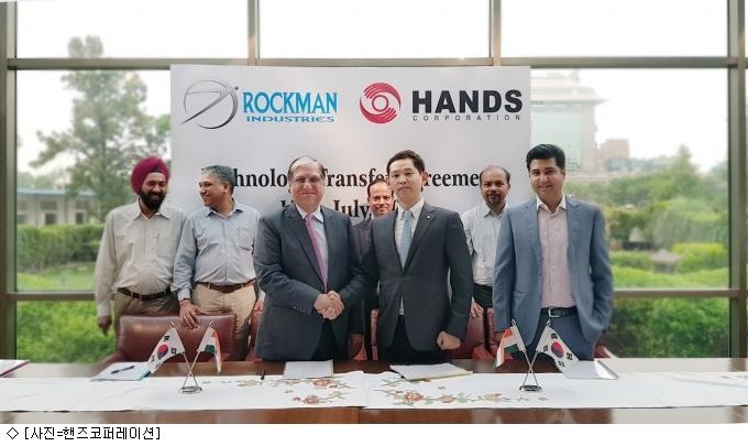 핸즈코퍼레이션, 인도 락만과 신규 플랜트 설립 계약