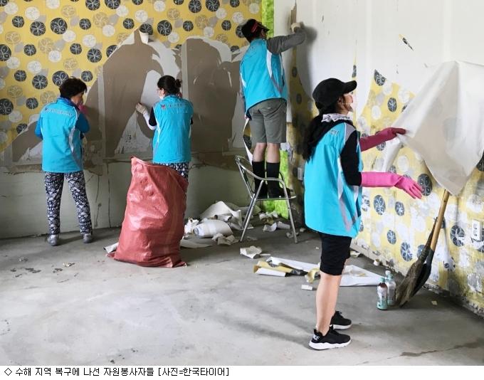 한국타이어, '틔움버스'로 수해 복구 지원