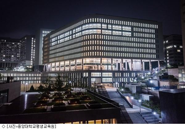 중앙대학교 평생교육원, 주말 특별과정 신입생 모집