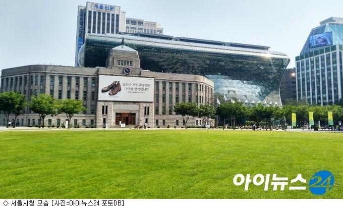 서울시, IoT·빅데이터 활용해 상수도 미래기술 찾는다