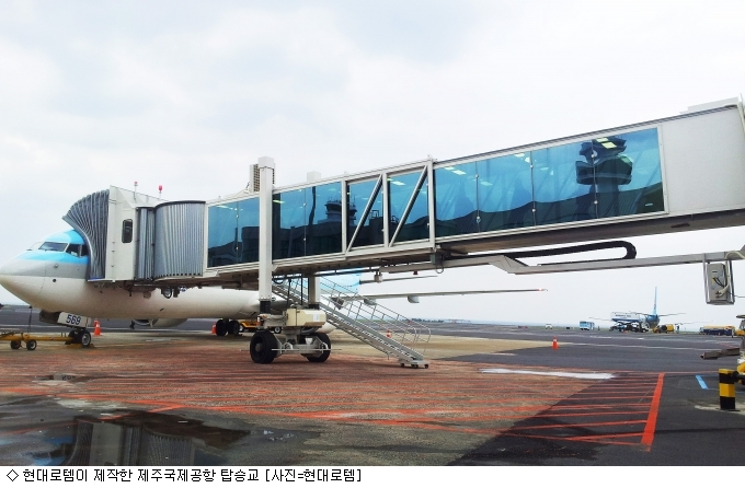 현대로템, 국내 최초 탑승교 설계 자동화 프로그램 개발