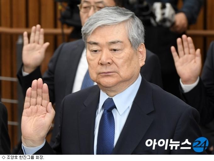 검찰, 조양호 한진그룹 회장 구속영장 반려