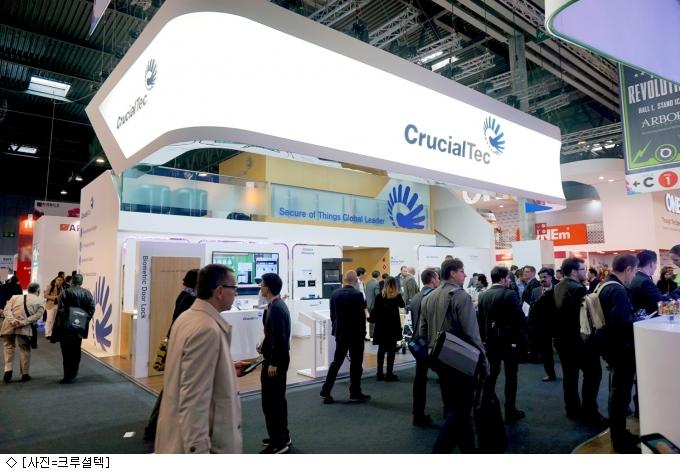 크루셜텍,광학식 화면일체형 지문인식 美 특허