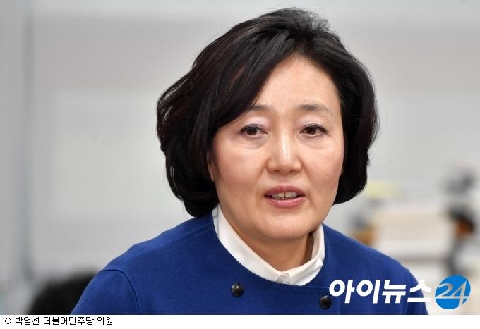 """박영선 """"국세청 다스 물납 특혜의혹 조사해야"""""""