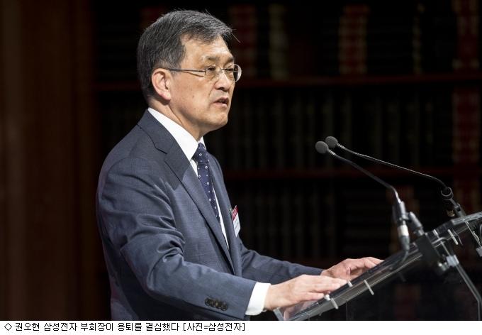 권오현 삼성 부회장 누구? 반도체 신화 주역