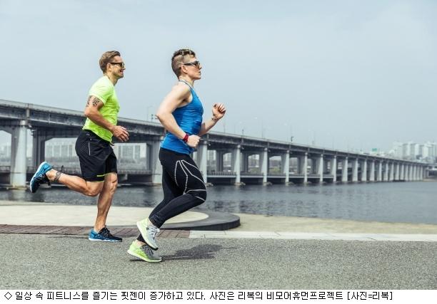 '핏젠' 전성시대…퇴근 후 운동 프로그램 인기 UP