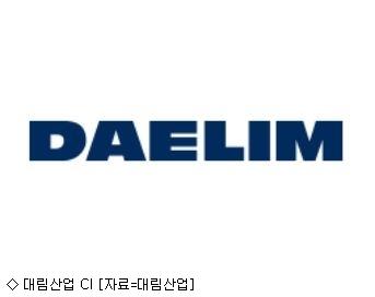 경찰, 대림산업 압수수색…전현직 임원 금품수수 조사(종합)