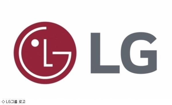 LG, 자회사 '루셈' 지분 750억에 매각