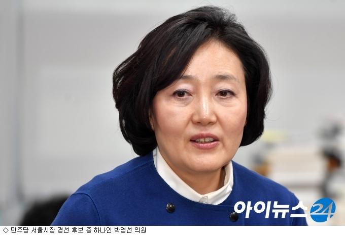 '경선이 본선' 민주당 서울시장 경쟁, 기존 VS 신진