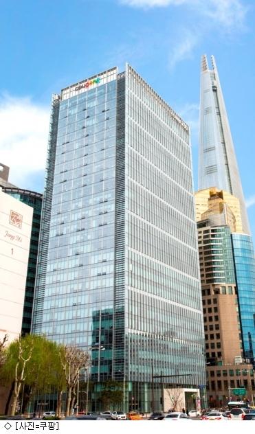쿠팡, 예상 못한 외담대 한도 초과…판매자 '발 동동'