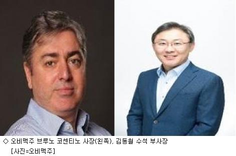 오비맥주, 3년만에 수장 교체…브루노 코센티노 사장 임명