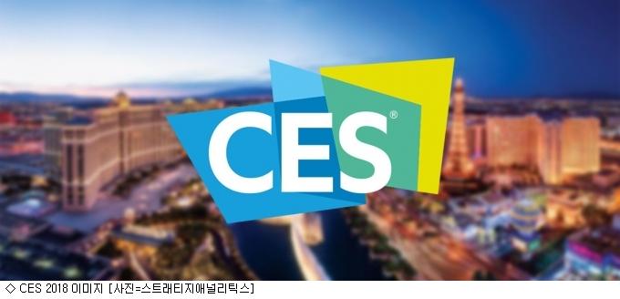 한컴그룹, CES 2018  간다…창사 이래 첫 참가
