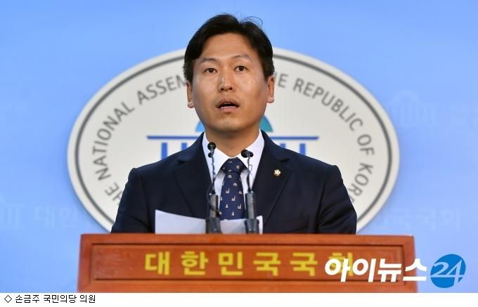 손금주, 전두환·노태우 경찰 경호 금지법 발의