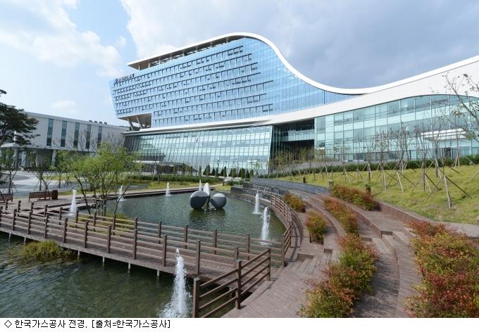 한국가스공사, 12월 천연가스 459만5천톤 판매