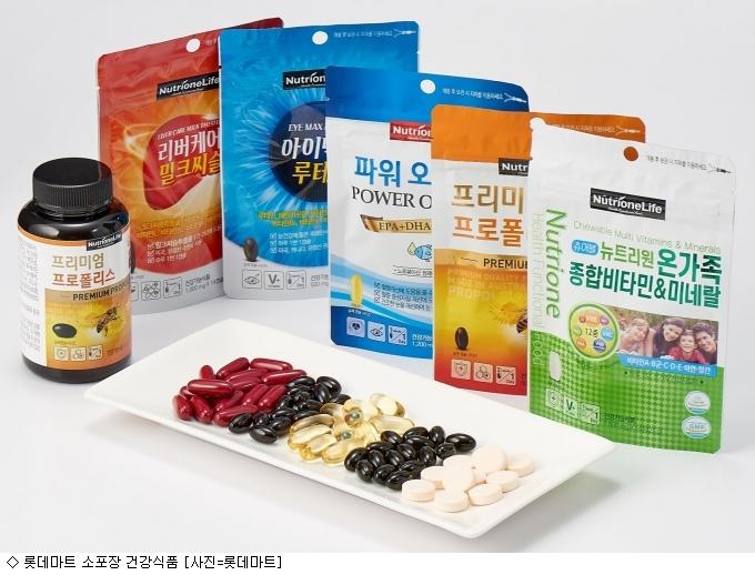 롯데마트, 소포장 건강기능식품 판매