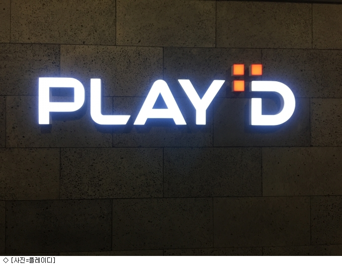 엔서치마케팅, 플레이디(PlayD)로 사명 변경