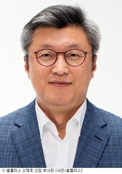 홈플러스, 신재호 신임 재무지원부문장 영입