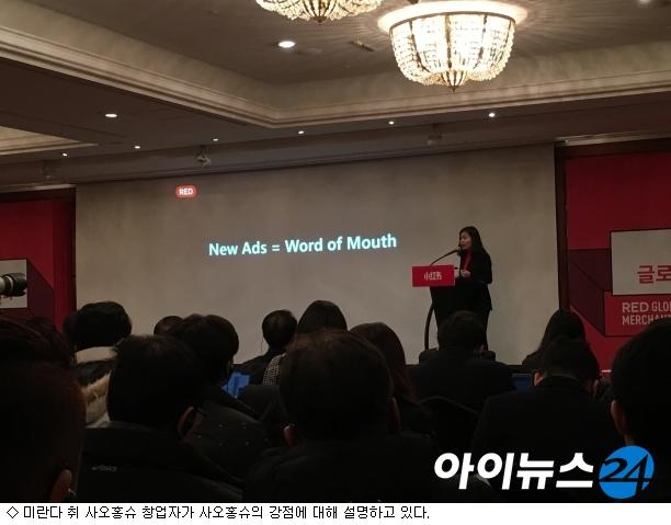 중국 인스타그램 '샤오홍슈'도 韓 셀러 모시기