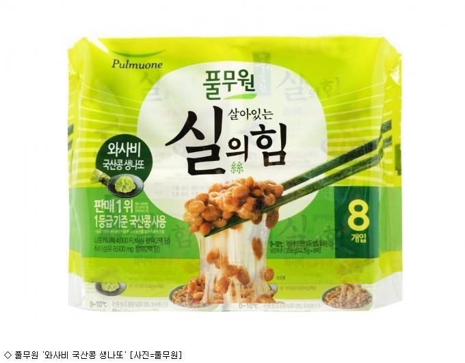 풀무원, 4월 괴산에 '낫토' 공장 증설…시장 키우기 본격화