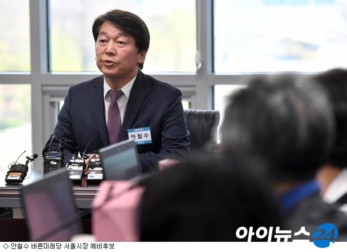 """안철수 """"드루킹 댓글조작 사건, 민주당 사조직 동원"""""""