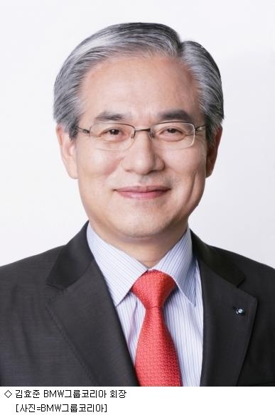김효준 BMW그룹코리아 회장, 한독상공회의소 신임 회장 선출
