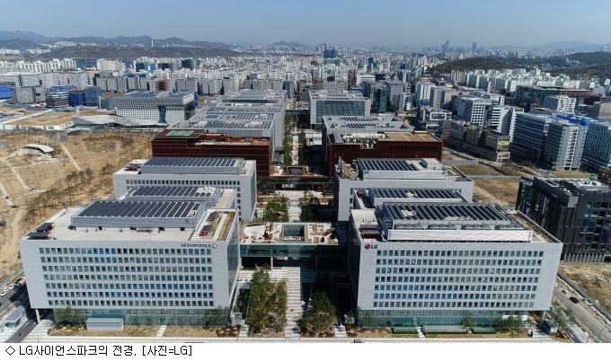 LG그룹 '마곡 사이언스파크' 가동…4차 산업혁명 대응